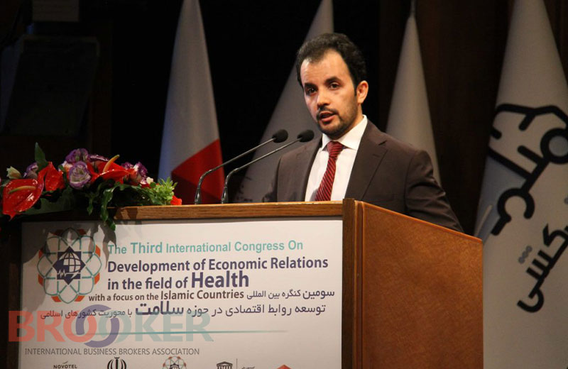 Third International Congress on the Development of Economic Relations in the Field of Health with a Focus on Islamic Countries