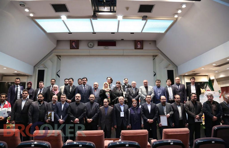 Photos of the First International Health Congress of Islamic Countries